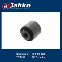 Buy cheap MITSUBISHI BUSHING from wholesalers