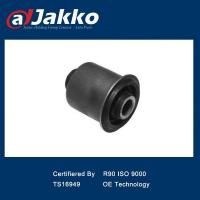 Buy cheap KIA BUSHING from wholesalers