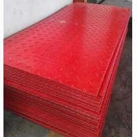China 2016 High quality HDPE ground protection mats wholesale