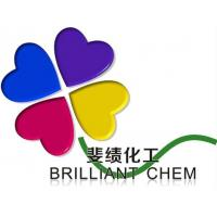 China Organic Pigment Pigment Yellow 14 2GS-W For Water Base Inks wholesale
