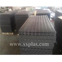 China temporary trackway panels/temporary roadway system wholesale
