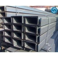 China Steel Channel U C Q345 wholesale