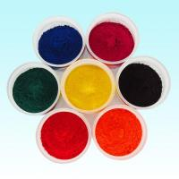 Buy cheap Pigment Green 8 from wholesalers