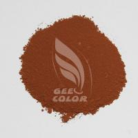 China Iron Oxide Brown wholesale