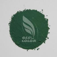 Buy cheap Compound Ferric Gree from wholesalers