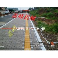 Buy cheap Best Quality 2016 New GF-3.5 Gaifeng Brand China 3.5m tiger stone laying machine from wholesalers
