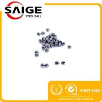 Buy cheap carbon steel ball factory from wholesalers