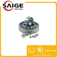 Buy cheap carbon steel ball manufacturer from wholesalers