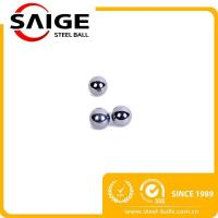 Buy cheap carbon steel ball price from wholesalers
