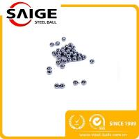 Buy cheap Bearing Steel Ball from wholesalers