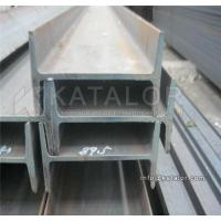 China H beam steel ASTM A240 310&310S STAINLESS I BEAM STEEL wholesale