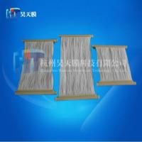 China Processing customized MBR curtain type film wholesale
