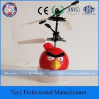 China Induction Motor Girls Toy Remote Control Flying Helicopter wholesale
