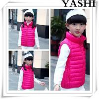 China Winter Jacket 100% Polyester with Vest Down Jacket 604 wholesale