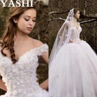 China Cap Sleeves Puffy Bridal Ball Gown Crystal Flowers Wedding Dresses Wd99 wholesale