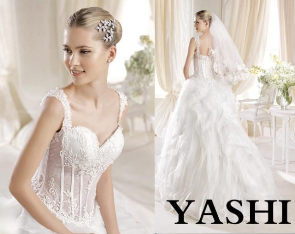 Princess/A Line Elegant Corset Tulle Wedding Gown With