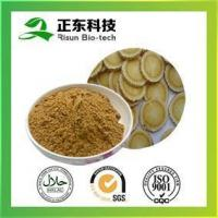 Factory Supply 100% Natural Extract Astragalus Extract Powder