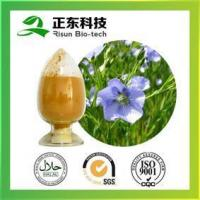 China Top Grade Pure Natural Flaxseed Extract wholesale