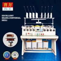 China Welding wire spooling machine on sale