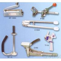 Buy cheap Packing and Hardware Tools from wholesalers