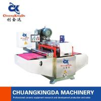 China CKD-1-800 Ceramic Tiles Marble Mosaic Cutting Machine Single Shaft Full Automatic Continuous wholesale