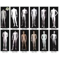 Buy cheap Mannequins male from wholesalers