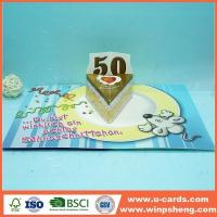 China Handmade Card Paper Pop Up Greeting Cards Templates wholesale