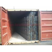 China ASTM A36 American Standard Steel Channel Dimensions,Steel sizes under supply wholesale