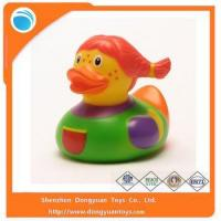 China Plastic PVC Material Rubber Duck Type Baby Bath Toy wholesale