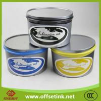 Buy cheap 2016 Newest! Sublimation Ink Offset for T-shir from wholesalers