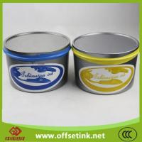 Buy cheap Reduced start-up offset sublimation ink for of from wholesalers