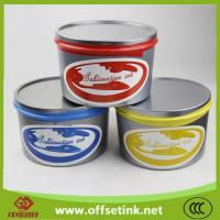 Buy cheap Black sublimation offset transfer ink for Heid from wholesalers