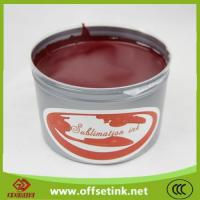 China hot sale !!sublimatio0n offset ink for nylon f wholesale