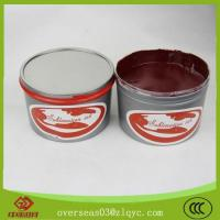 China Directly supply!!!offset sublimation ink of Zh wholesale