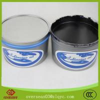 China Thermal transfer sublimation ink used in light wholesale