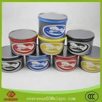 China Nice and clear gradation offset sublimation in wholesale