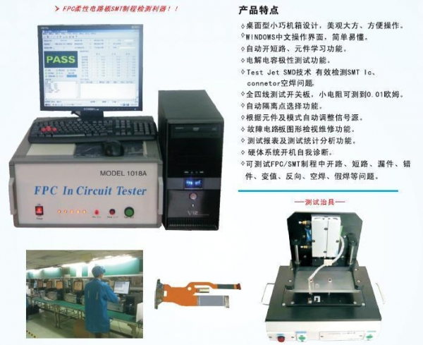 Electronic Test Equipment : Electronic test equipment fpc a of ictests