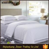 Hotel Bed Cover 240*260 With Hotel Pillow Cover