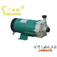 MP Series Minitype Magnetic Drive Circulation Pump