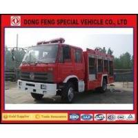 China Dongfeng Water Tanker Fire Fighting Truck, EQ5161G,EQ5141G, on sale