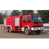 China 11000Liters Isuzu fire fighting truck for sale wholesale