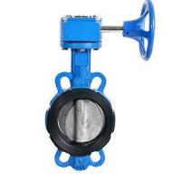China Rubber lined Butterfly Valve,Wafer type on sale