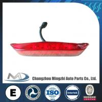 China Front Marker Lamp Makepolo G7 wholesale