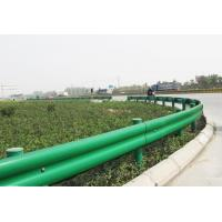 China PVC guardrail of highway wholesale