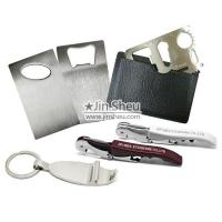 Buy cheap Great Promotional Business and Corporate Gifts from wholesalers
