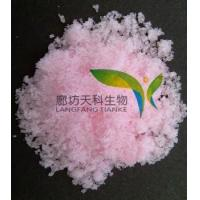 China Manganous acetate(Manganous acetate tetrahydrate) wholesale