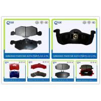 China High Quality Brake Pad/Forland Parts/Auto Parts wholesale