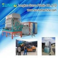 Buy cheap quick delivery time for egg tray making machine from wholesalers