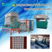 Buy cheap fully automatic plastic vacuum forming machine for wholesales from wholesalers