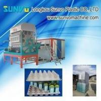 Buy cheap egg tray machine 1000-1200pcs from wholesalers